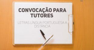 convocação tutores